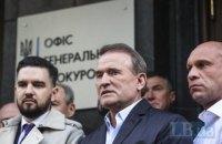 Медведчук заявив, що ознайомився з підозрою і  хотів потрапити на прийом до Венедіктової