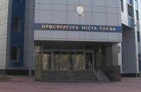 Дело LB.ua: прокуратура прислала очередную отписку (Документ)
