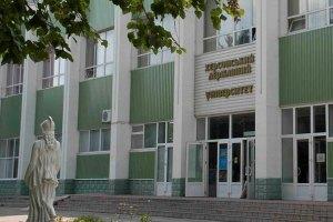 Міліція порушила справу про корупцію у Херсонському держуніверситеті