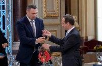 """Кличко передал мэру Лиссабона символические ключи от """"Евровидения"""""""