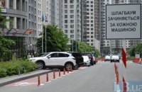 Штрафы за неправильную парковку достигнут 1000 гривен, - Кличко