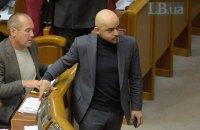 "Депутаты инициируют санкции против каналов ""112"",  ""NewsOne"" и Медведчука"