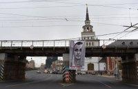 В Москве вывесили 3-метровый баннер в поддержку Сенцова