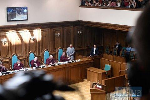 У КСУ посперечалися з приводу кількості депутатів у коаліції на момент створення