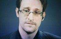 Більше $5,2 млн доходів від продажу книги Сноудена стягнуть на користь держави