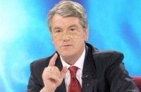 """Ющенко вважає альтернативою владі лише """"Нашу Україну"""""""