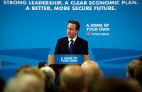 Кэмерон предложил ввести 5-летний мораторий на повышение налогов
