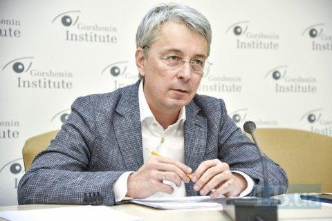 В марте в Украине стартуют съемки для французского Canal +, - Ткаченко