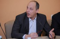 Парубій: ПР робитиме все можливе, щоб отримати більшість у виборчкомах