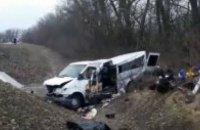 У ДТП в Росії загинули троє громадян України