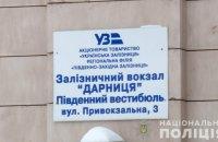 """Посадовців """"Укрзалізниці"""" підозрюють у розтраті понад 4,5 млн гривень"""