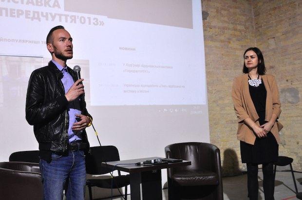 Иван Козленко и Янина Пруденко