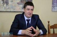 Кириленко запустить програму культурної підтримки учасників АТО