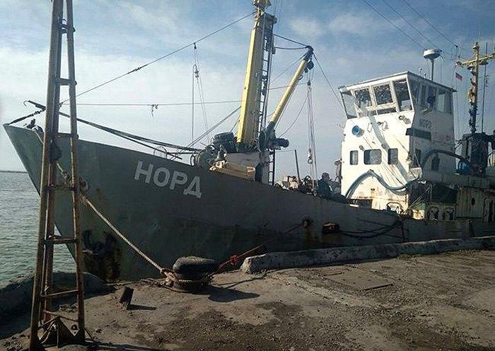 Риболовецьке судно НОРД, яке було затримано Держприкордонслужбою України в Азовському морі 25 березня під прапором РФ.