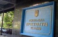 Власти Днепропетровска должны пожаловаться на министра Бойко генпрокурору, - адвокат