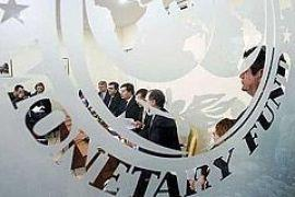 Сегодня МВФ вынесет решение по Украине