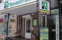 Временная администрация в российском Приватбанке введена на 10 дней