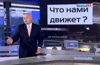 Британський банк закрив рахунок інформагентства Кисельова