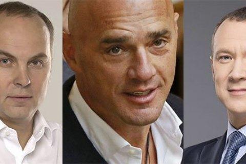 Обнародованы претензии налоговой к Константиновскому, Шуфричу и Супруненко
