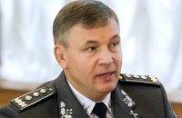 Голова Управління держохорони Гелетей подав у відставку
