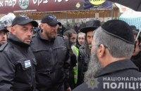 До Умані прибув загін ізраїльських поліцейських