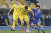 Збірна України втретє за останні 8 днів зіграла внічию 1:1 (оновлено)