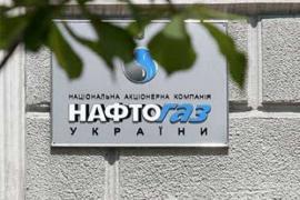 """""""Нафтогазу"""" пока не грозит слияние с """"Газпромом"""""""