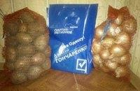Син Костусєва дарує одеситам цибулю і картоплю