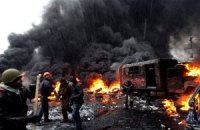 Столкновения на улице Грушевского. 22 января (Обновляется)