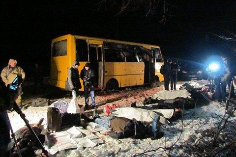 Родичі загиблих у трагедії під Волновахою подали у ЄСПЛ скаргу на Україну і РФ