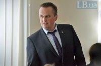 Холодницкий подтвердил прослушку в своем кабинете и опроверг слухи об отставке