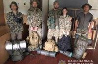 На ЧАЕС затримали сталкерів і людей, які намагалися вивезти 30 кг ягід