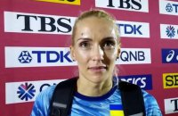 Депутат Верховної Ради стала п'ятою в потрійному стрибку на чемпіонаті світу