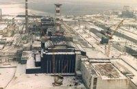 Германия занялась поиском €615 млн на саркофаг для ЧАЭС