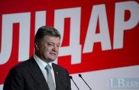Порошенко: Рада окончательно проголосует за децентрализацию в конце года