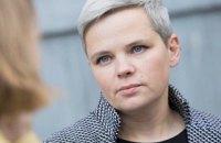 Росіянку, що видалила груди, суд визнав чоловіком, відмовившись повернути їй дітей