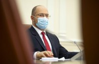 Шмигаль закликав українців залишатися вдома на травневі свята