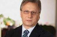 ЄБРР підтримав кандидатуру Лавренчука на посаду голови НБУ