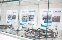 Немецкий промышленный холдинг Leoni открыл второй завод в Украине