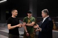 Порошенко передал 1,75 млн гривен, отсуженных у ВВС, на нужды армии