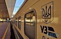 """Движение поездов между Запорожьем и Днепром временно закрыто, а некоторые поезда пущены в объезд, - """"Укрзализныця"""""""