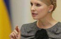 Тимошенко не станет дорабатывать бюджет