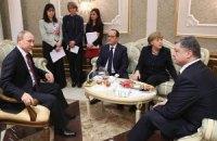 """Франція оприлюднила результати переговорів """"нормандської четвірки"""""""