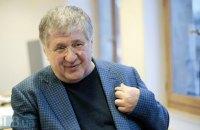 Коломойский подал иск об отказе от поручительства по кредитам Приватбанку