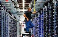 Печерський суд дозволив поліції вилучити дані про підозрюваного в корпорації Google