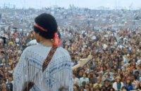 """В США отменили фестиваль в честь 50-летия """"Вудстока"""" из-за недостатка финансирования"""