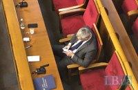 Рада почала розглядати питання про недовіру Рябошапці
