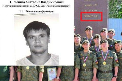 Підозрюваний в отруєнні Скрипалів Боширов виявився полковником ГРУ Чепігою