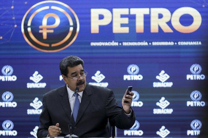 Президент Венесуэлы Николас Мадуро выступает на пресс-конференции, посвященной выходу криптовалюты Petro на международный рынок, Каракас, 1 октября 2018.