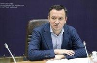 Петрашко заявил, что Украина прошла пик падения экономики